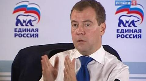 Медведев поставил задачи
