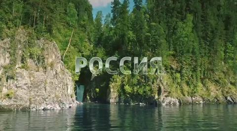 Экспедиция. Горный Алтай - Водопад Корбу