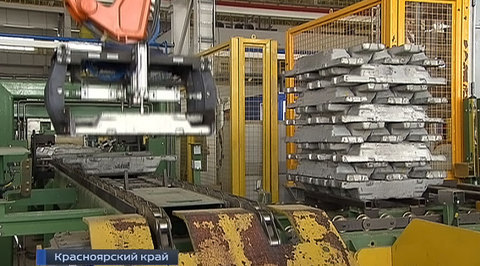 Богучанский алюминиевый завод - колосс в сердце тайги