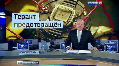 В Москве задержаны террористы с бомбой