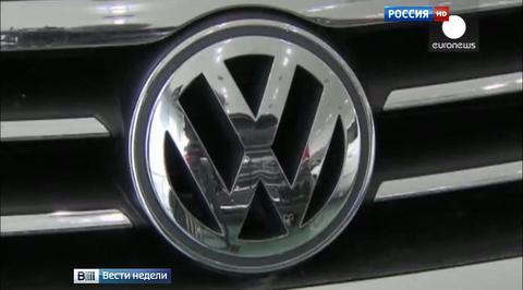 Проблемы в Volkswagen: пощады от США не будет