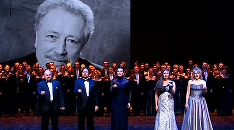 """Театр """"Геликон-опера"""". Открытие исторической сцены. Гала-концерт"""