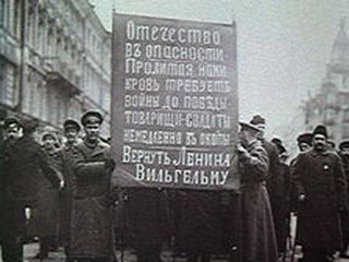 Веб рулетка онлайн украина