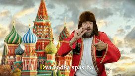 Неизвестная Россия: ЧМ-2018 по футболу поможет болельщикам лучше узнать страну