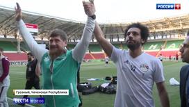 Кадыров растрогал Салаха