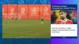 В Сочи зрители ждут начинала тренировки сборной Польши