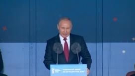 Путин открыл чемпионат мира: любовь к футболу объединяет мир