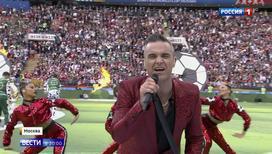 """""""Вести в 20:00"""". Путин призвал болельщиков к единству: самые яркие моменты открытия праздника футбола"""