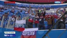 Сборные России и Египта приехали на стадион в Санкт-Петербурге