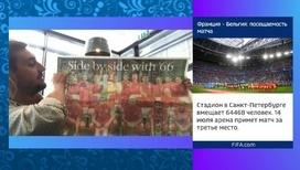 10 тысяч англичан прилетят на заключительные матчи чемпионата в Москву