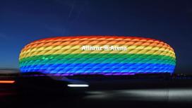 УЕФА обвинил власти Мюнхена в популизме из-за ЛГБТ