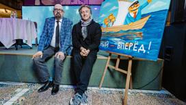 Вася Ложкин и Конаково Ривер Клаб провели благотворительный аукцион