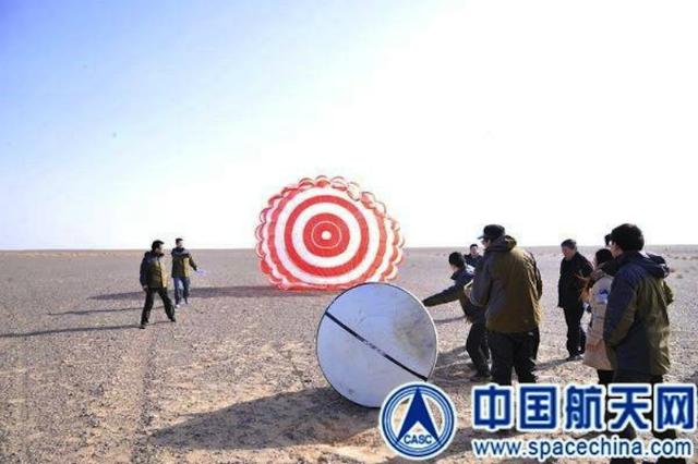 """Оборудование для миссии """"Чанъэ-5"""" тестируется в пустыне"""