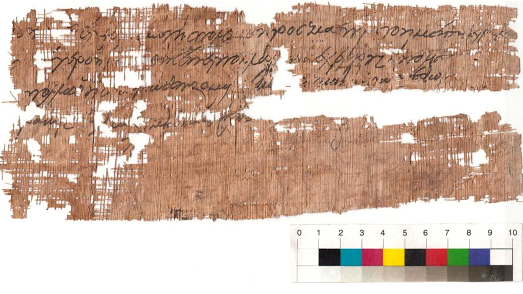 Письмо монаху Нилу, обнаруженное в пещере. Фото: W. Godlewski / CAŚ UW archive