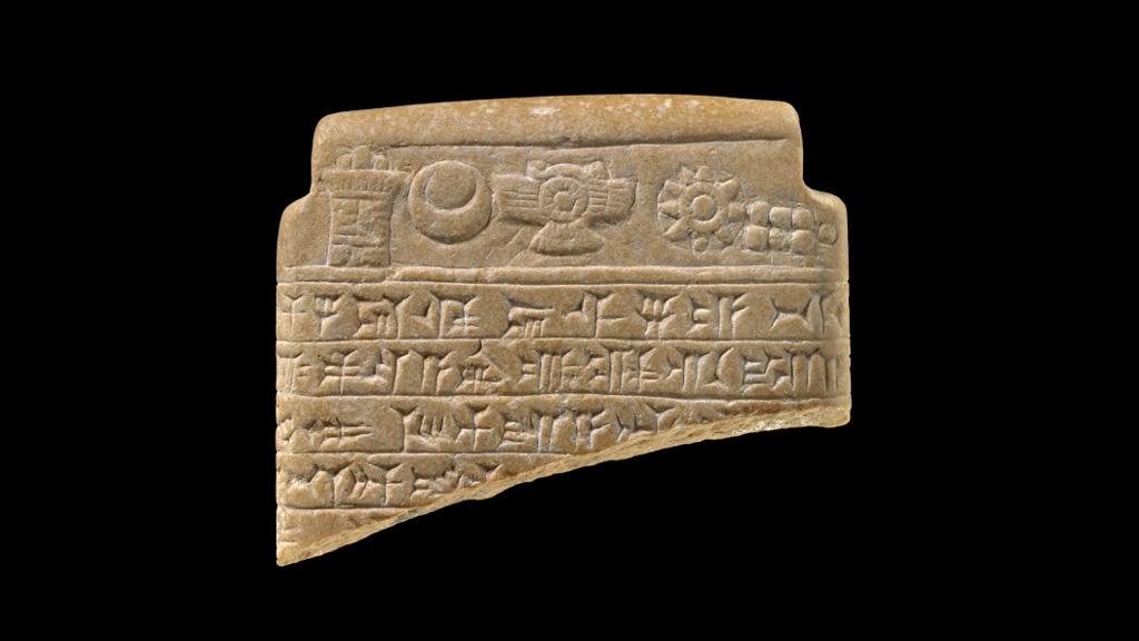Защитный амулет против демоницы Ламашту, Новоассирийское царство. Фото: Vorderasiatisches Museum, Berlin