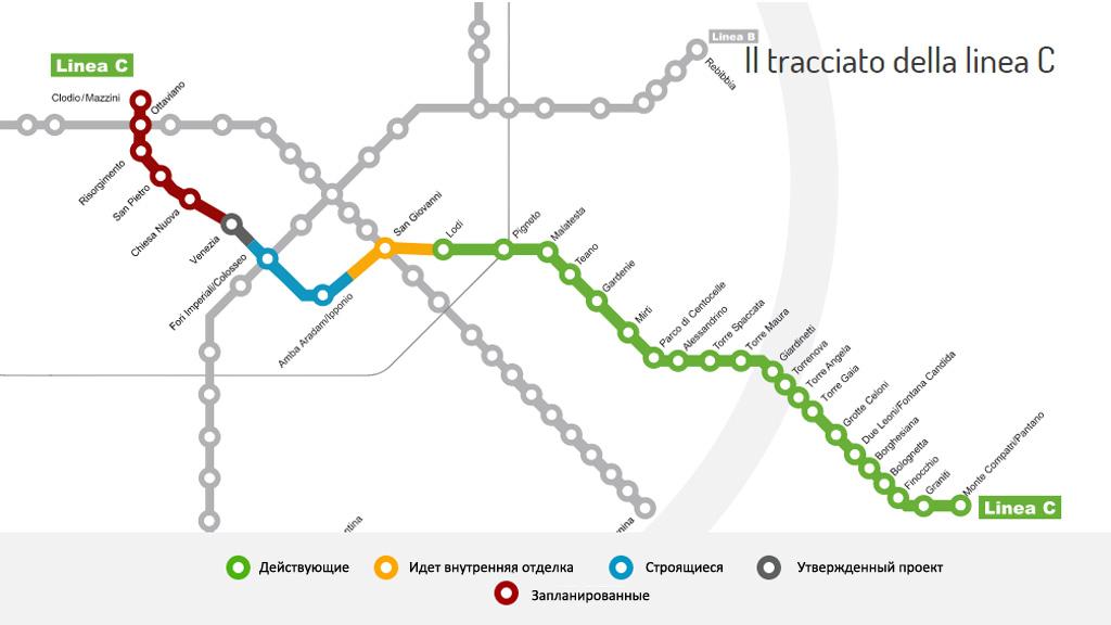 Схема линии С римского метро. Строящийся участок Amba Aradam √ Fori Imperiali отмечен голубым цветом. Изображение: Metrocspa