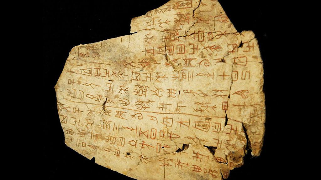 Гадальная кость эпохи Шан, найденная в Иньсюй. Фото: Zensphoto