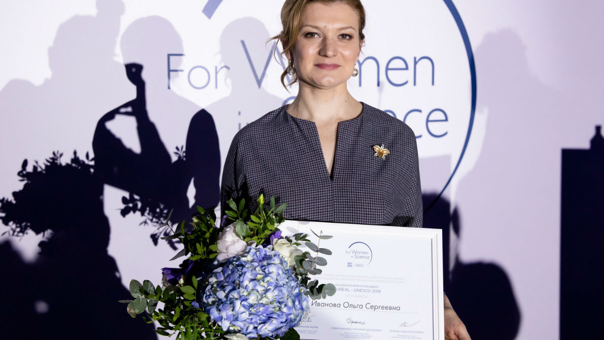 Ольга Иванова.