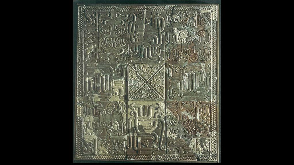 Доска для игры любо, IV век до нашей эры. Фото: Institute of Cultural Relics, Hebei province