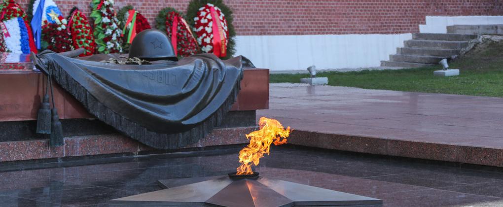 Возложение цветов к Могиле Неизвестного солдата