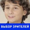 Нико Закрадзе