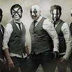 Группа Megaherz