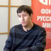 Искандэр Магадеев