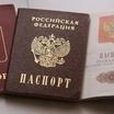 Россия упростила порядок получения гражданства для жителей Донбасса