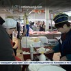 """В Москве подводят итоги первого года работы системы """"Меркурий"""""""