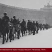 Петроград объявлен на осадном положении