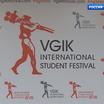 39-й Международный студенческий фестиваль ВГИК