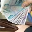 20 тысяч рублей тратим мы на работу каждый месяц