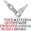 VIII ежегодная премия The Art Newspaper Russia