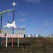 Принят закон о государственной поддержке бизнеса в Арктике