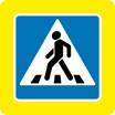 Твой ход, пешеход! Об итогах Всероссийской социальной кампании Госавтоинспекции