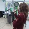 Роспотребнадзор Москвы закрыл несколько продуктовых магазинов за нарушения масочно-перчаточного режима