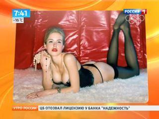 Смотреть бесплатно российский проносайт мальчики трах с женщинами