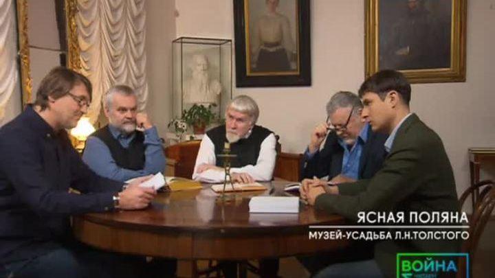 """Вся страна читает роман Л.Н. Толстого """"Война и мир"""""""