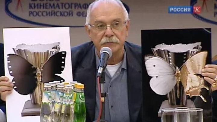 В Москве прошел пленум Союза кинематографистов
