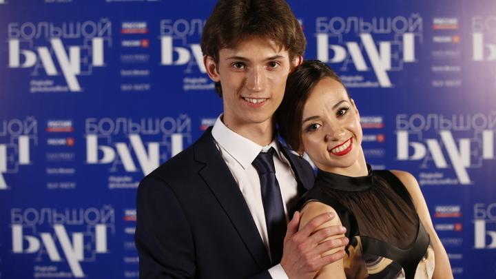 Екатерина Булгутова и Юрий Кудрявцев (Красноярский государственный театр оперы и балета)