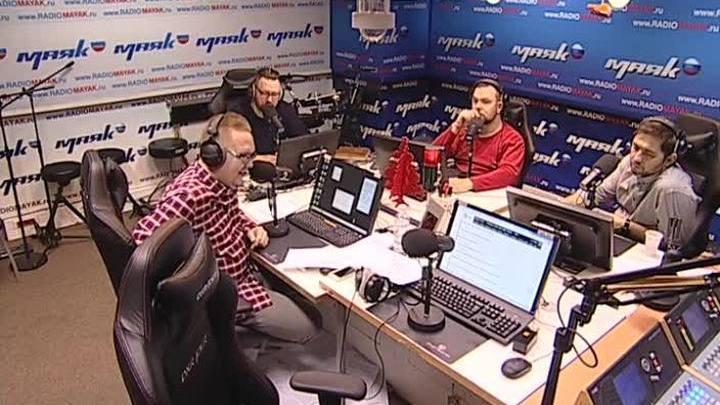 Сергей Стиллавин и его друзья. Вам доводилось полностью менять свою жизнь?