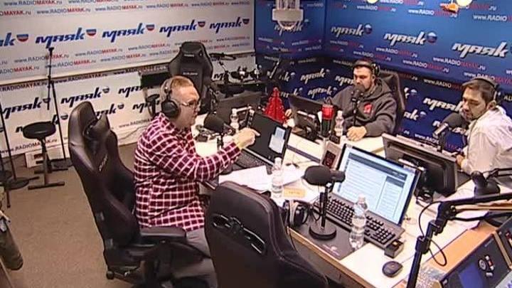 Сергей Стиллавин и его друзья. Лимит должен быть на автострадах?