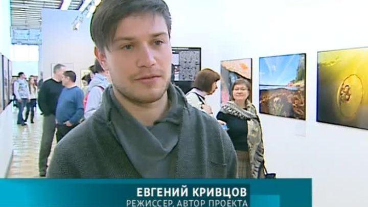 """Телеканал """"Россия К"""" покажет новый документальный цикл """"Холод"""""""