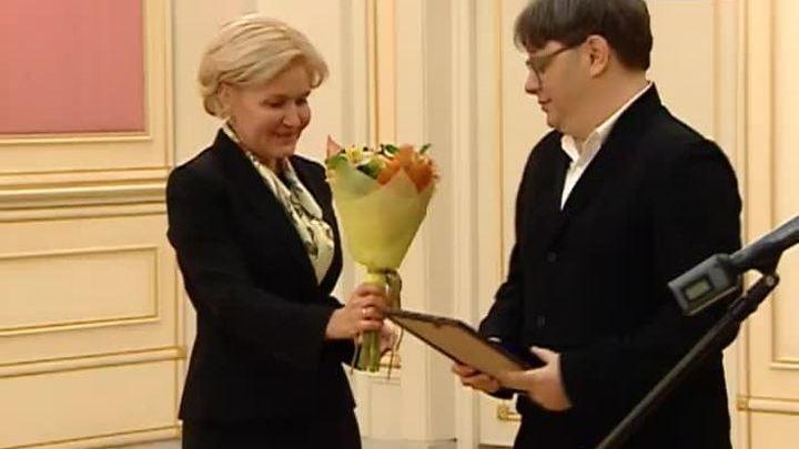 Вручены премии Правительства РФ в области культуры
