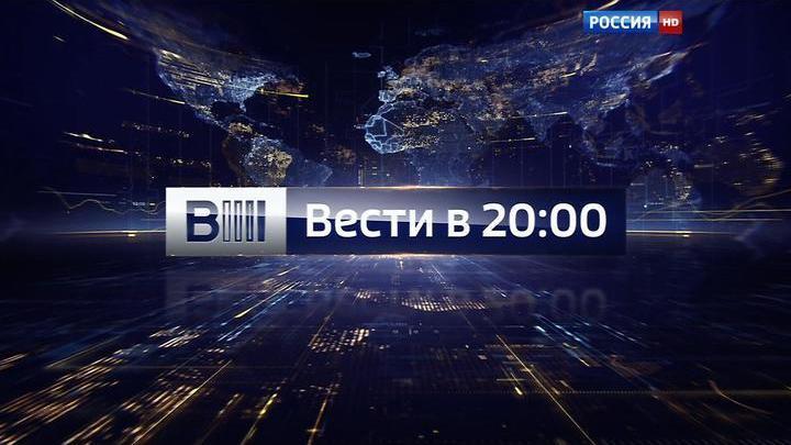 смотреть тв россия-1 архив