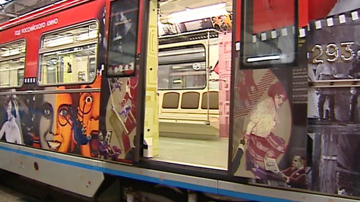 В московском метро запущен кинопоезд