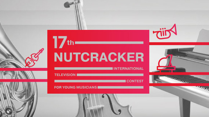 List of applications received for the 17th Contest for Young Musicians 'The Nutcracker'