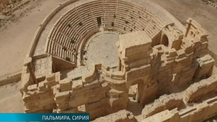 Россия примет активное участие в восстановлении памятников Пальмиры