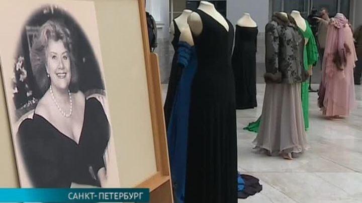 Коллекция Эрмитажа пополнилась концертными платьями Елены Образцовой