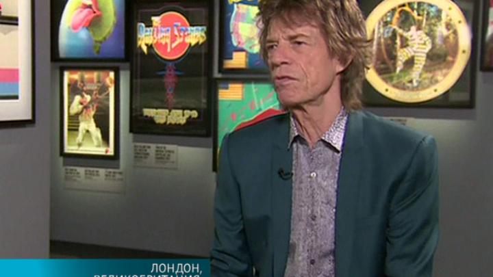 Rolling Stones готовятся к новым концертам